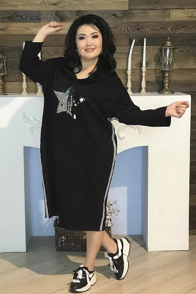 Платье прямое большой размер Звезда