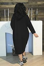 Платье прямое большой размер Звезда, фото 3