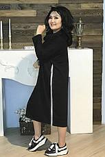 Платье прямое большой размер Звезда, фото 2