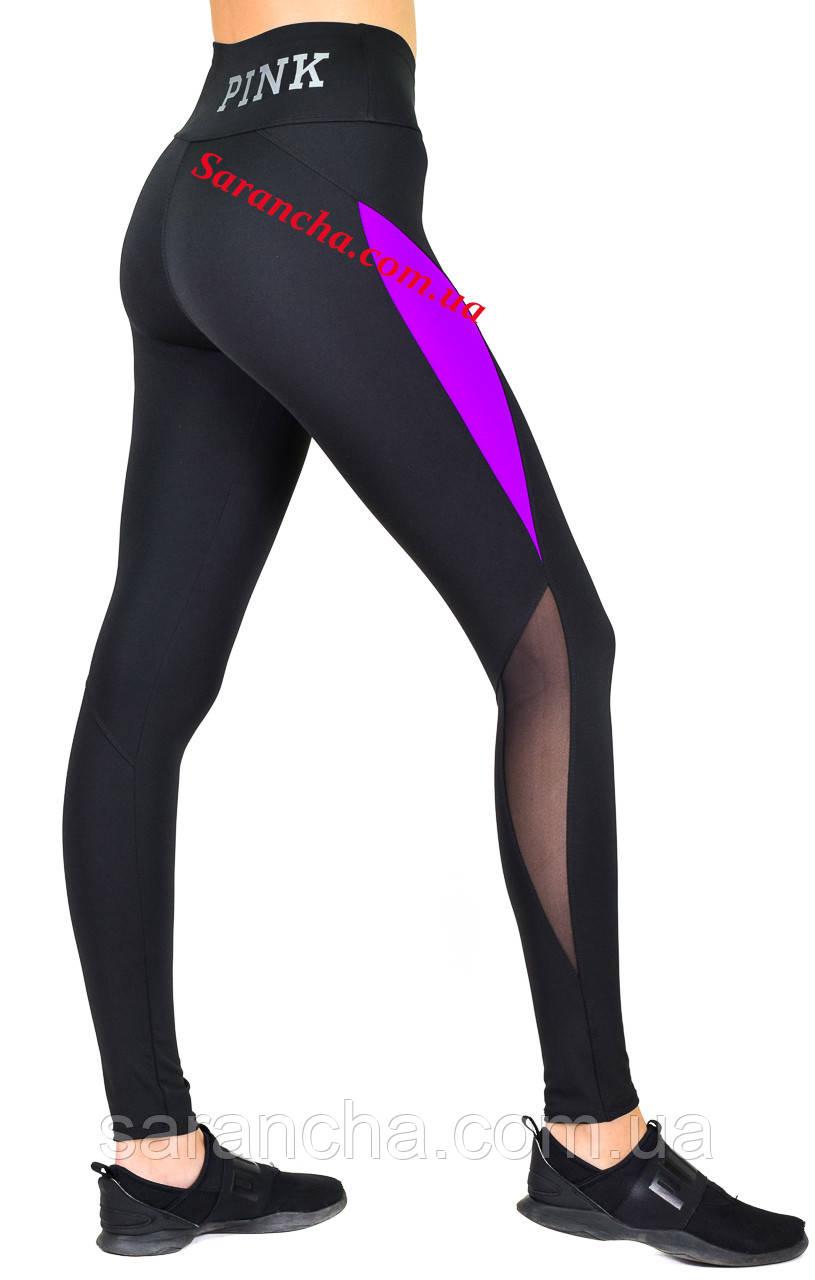 Жіночі спортивні жіночі чорного кольору з кольоровими вставками