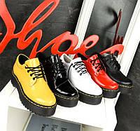 Стильные женские туфли броги на макси подошве