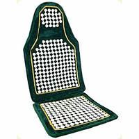 Коврик из нефрита накидка на сиденье авто, офисного или домашнего кресла