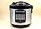 Мультиварка пароварка рисоварка Crownberg СВ-5525 860W 45 программ, фото 2
