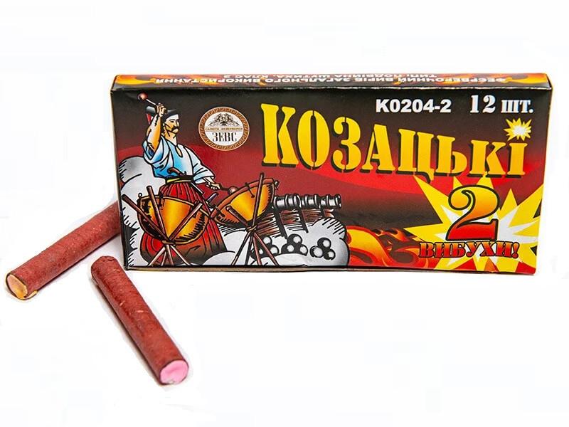 Петарда Козацкие Корсар 4 - 2 взрывные  Агенция Свято, 12шт  K 0204 2