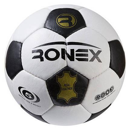 Мяч футбольный Ronex(MK) кожа, черно/белый, фото 2