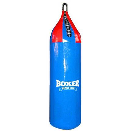 Мешок боксерский малый (ПВХ 0.7mm) h=0,75m,d=0,22m, 7kg синий, фото 2