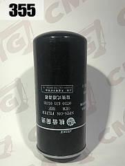 Фильтр КПП 750131053 для автогрейдера GR165,GR180,GR215,Liugong CLG418