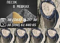 Пісок ціна за м³ Вінниця. Купити пісок з доставкою