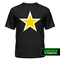 Футболка Светящаяся звезда