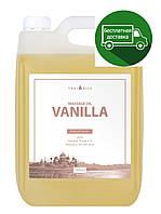 Массажное масло Thai Oils Vanilla Таиланд