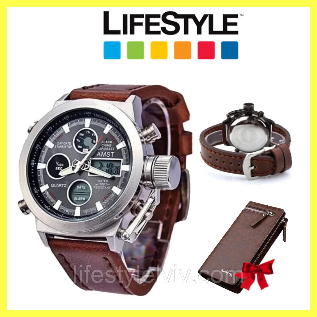 Армейские мужские часы AMST + Кошелек Baellerry Italia в Подарок