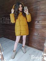 Горчичная зимняя куртка- зефирка, фото 1