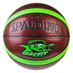 Мяч баскетбольный Spalding №7 PU, неон Circuit, зеленый
