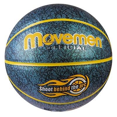 Мяч баскетбольный Movemen №7 PU глиттер, малахит.