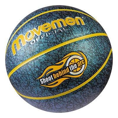 Мяч баскетбольный Movemen №7 PU глиттер, малахит., фото 2