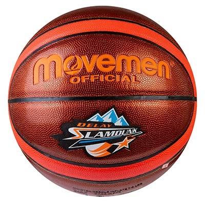 Мяч баскетбольный Movemen №7 PU SlumDunk, оранж/pink