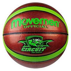 М'яч баскетбольний Movemen №7 PU Circuit, салатовий