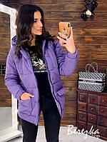 Сиреневая дутая куртка с капюшоном и карманами, фото 1