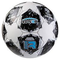 Мяч футбольный Grippy Ronex AD/F5, черный/серебро