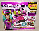 Дитячий набір для в'язання Knitting Studio 3 верстата, гачок, голки, нитки, МБК-281, фото 4