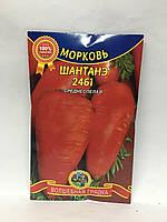 Морковь Шантанэ 20 г