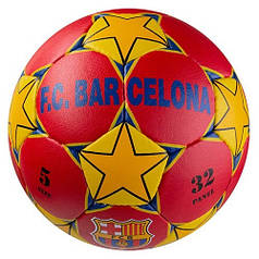 Мяч футбольный Grippy G-14 FC Barca