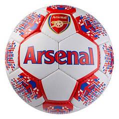 Мяч футбольный Grippy Арсенал