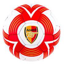 Мяч футбольный Grippy Арсенал, фото 2