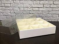 Коробка 160*160*35  зі вставкою для цукерок з прозорою кришкою ПВХ Біла
