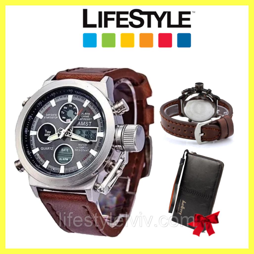 Тактические мужские часы AMST + Кошелек Baellerry Leather  в Подарок!
