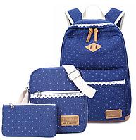 Стильный рюкзак  Романтик набор 3 в 1 синий, фото 1
