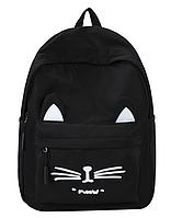 Молодежный рюкзак с котом  черный