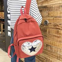 Молодежный рюкзак с пайетками Сердце