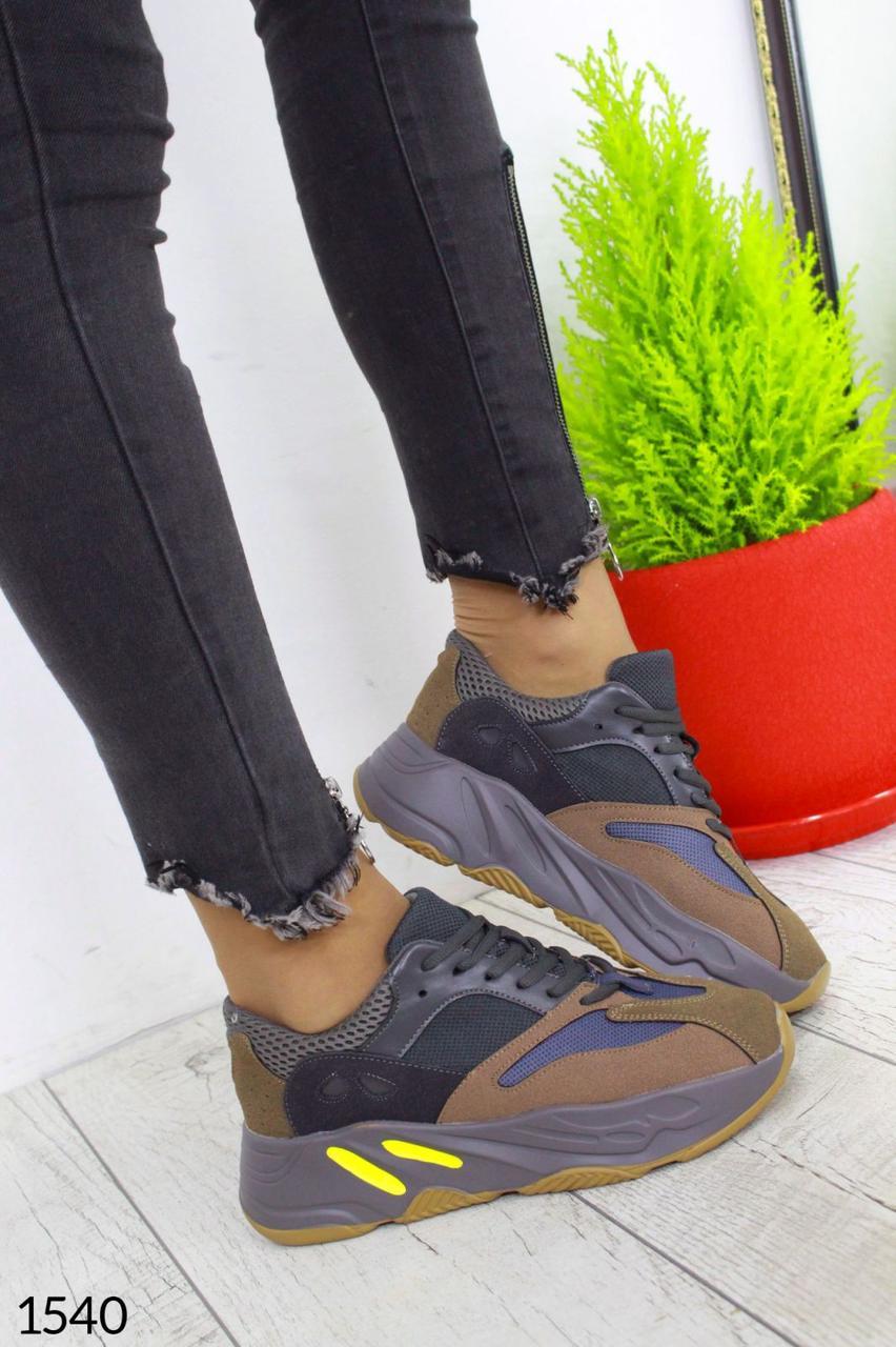 Женские кроссовки (натуральный замш) 38=24 см