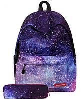 Рюкзак  Космос с пеналом