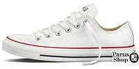 Мужские кеды Converse All Star Low white