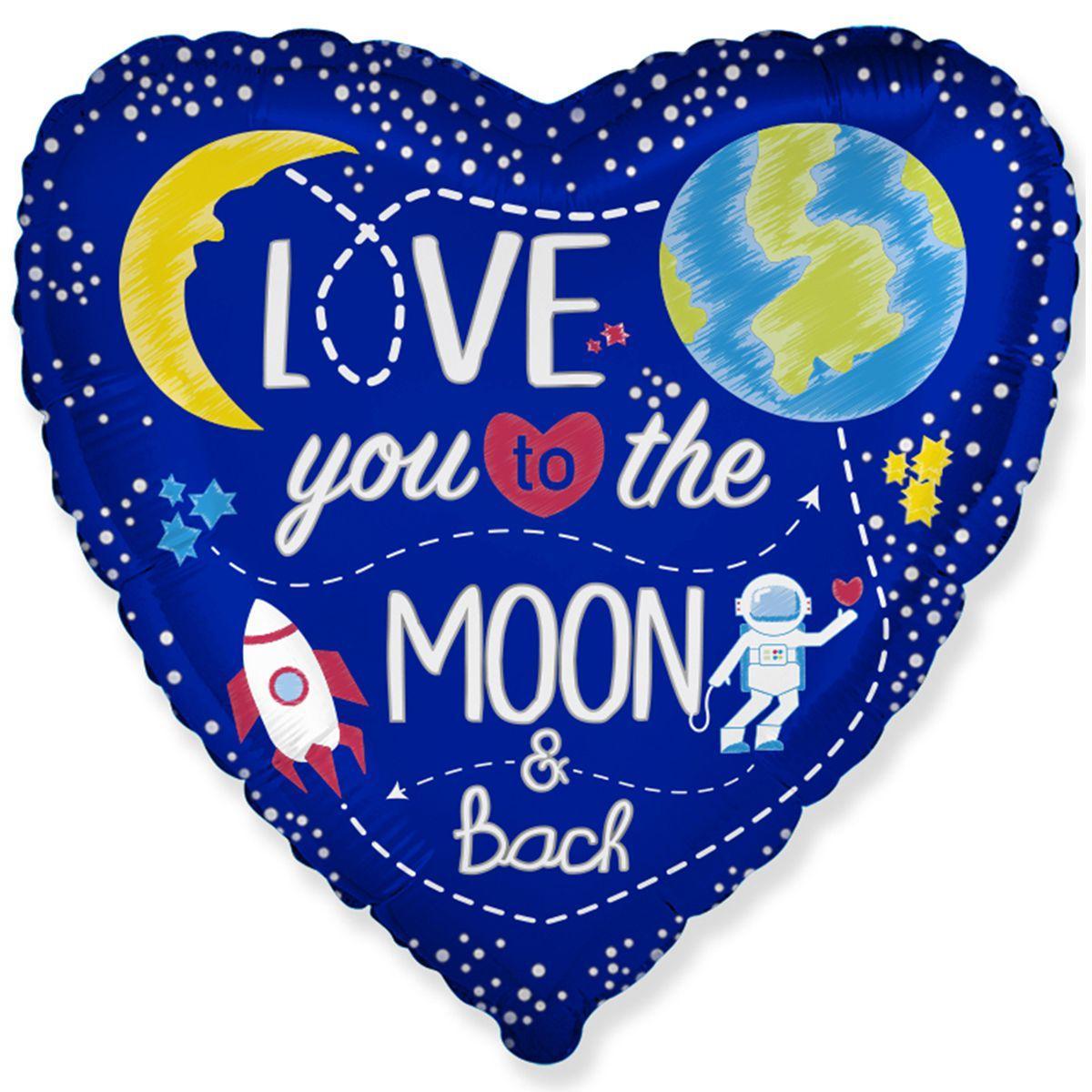 """FM 18"""" Фольгированные шары Love you to the moon & back"""