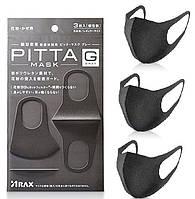 Блокатор вирусов Pitta Mask антибактериальная маска для взрослых (3шт) Gray