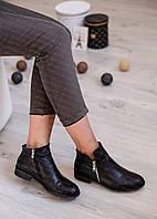 Женские кожаные ботинки челси