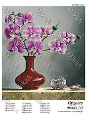 """Схема под бисер - """"Орхидеи"""" А3"""