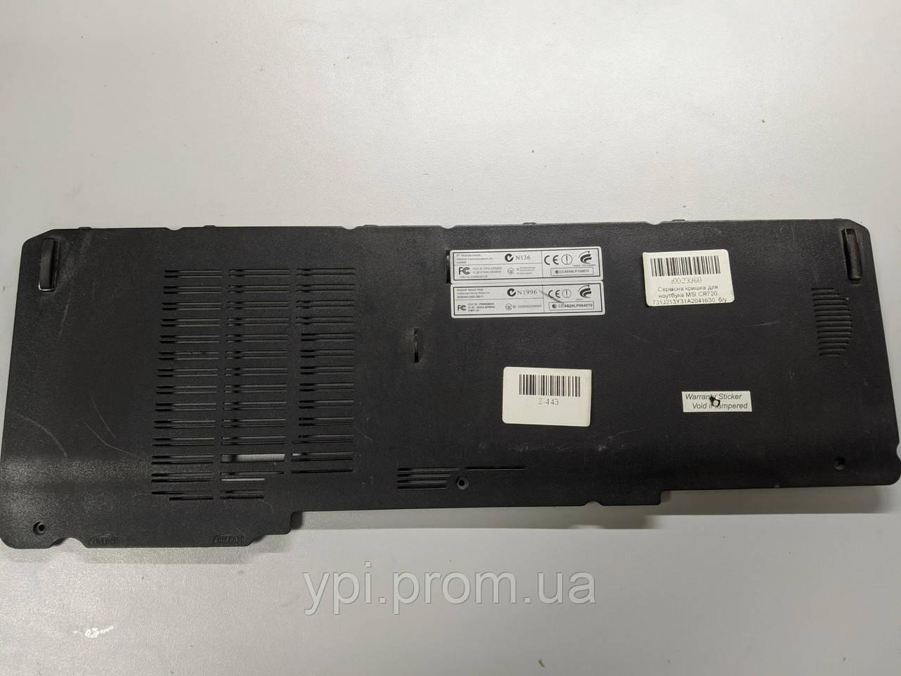 Сервисная крышка для ноутбука MSI CR720, 731J213Y31A2041630