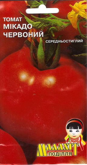 Семена томат Красный Микадо 0.1г Красный (Малахiт Подiлля)