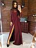 Платье макси с разрезом Размер: S и М Ткань: сетка с блестками и костюмка