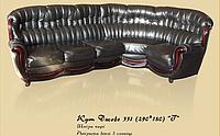 Угловой диван Джове (кожа) Курьер, фото 1
