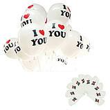 Воздушные шары с надписью I LOVE YOU (10 шт.), Всякая всячина, фото 3