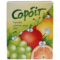 Сорбит пищевой - натуральный заменитель сахара 250 гр