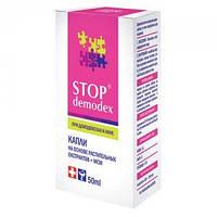 КаплиСтоп Демодекс / Stop Demodex® 50 мл При демодекозе