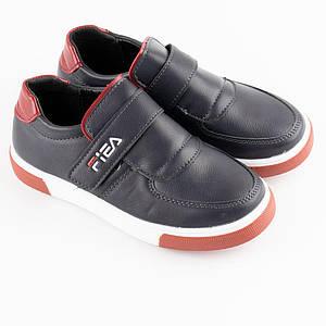 Туфли для мальчиков Bessky 26  синий 980502