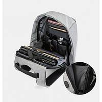 Рюкзак антивор Bobby с USB Grey / рюкзак для міста
