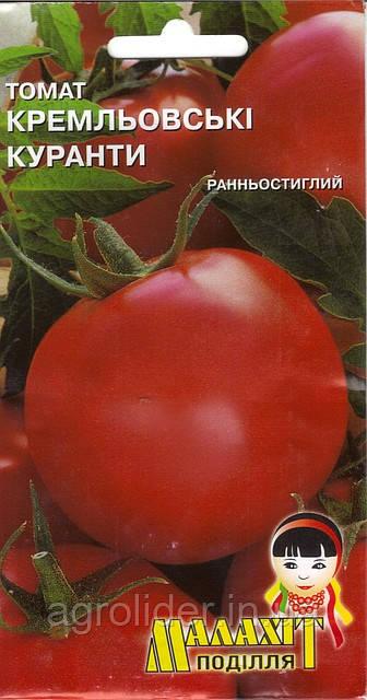 Семена томат Кремлевские куранты 0.1г Красный (Малахiт Подiлля)